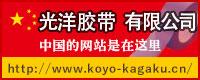 中国語サイトはこちら