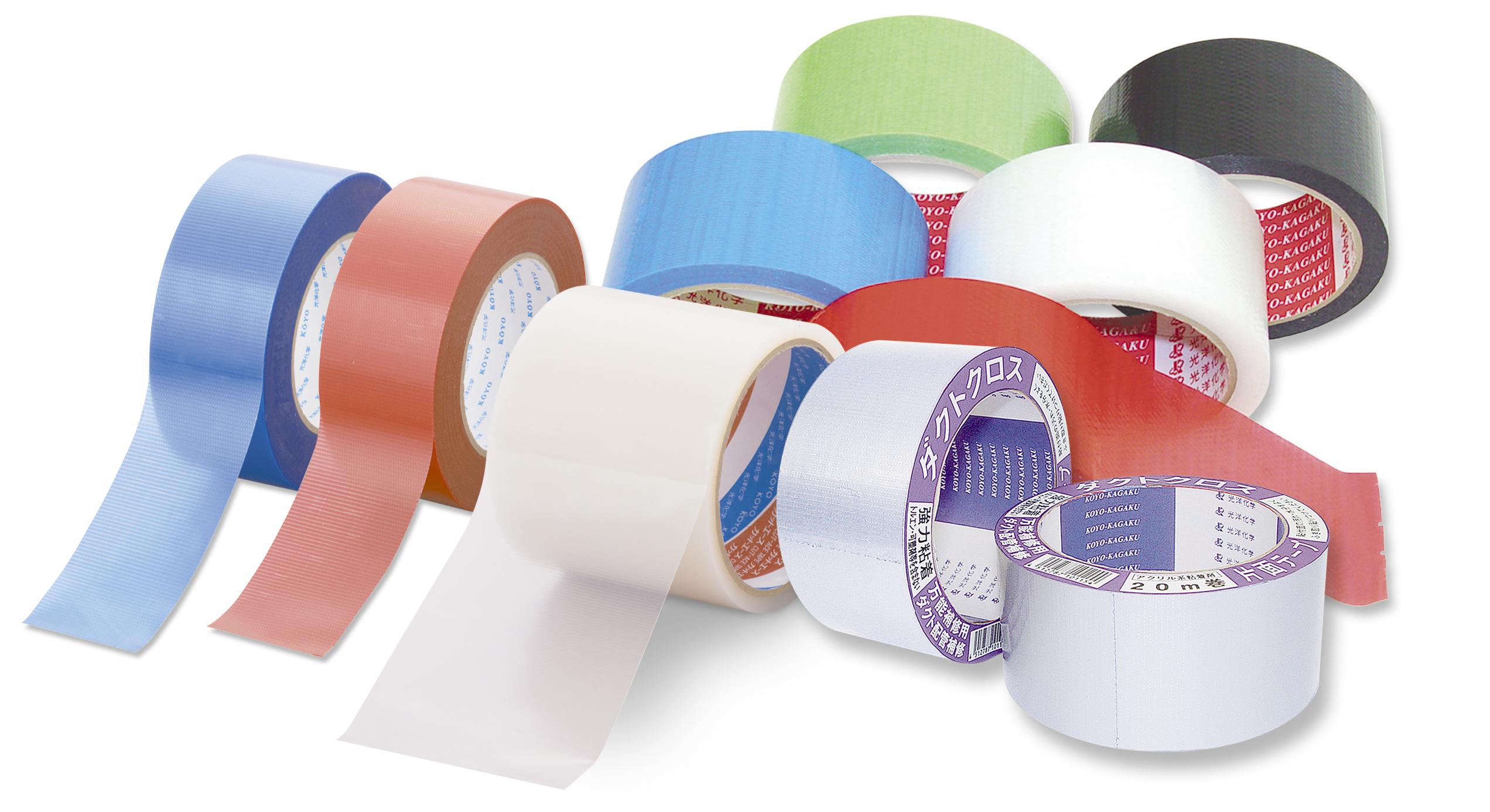 特殊テープ類