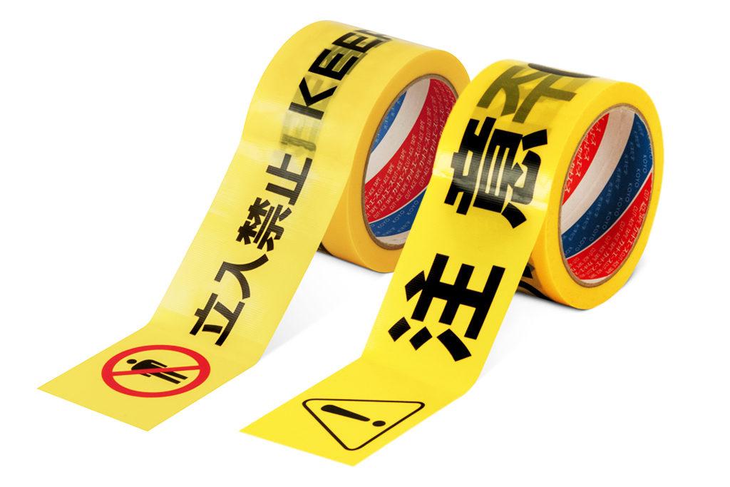 4ヶ国語対応 「立入禁止」カットエースTKF/「注意」カットエースCIF